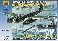 ズベズダ1/72 エアクラフト プラモデルユンカース Ju-88 A-5/A-17