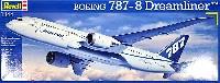 レベル1/144 旅客機ボーイング 787-800 ドリームライナー