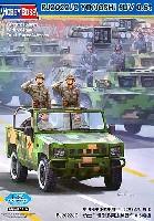 ホビーボス1/35 ファイティングビークル シリーズ中国陸軍 小型軍用車 BJ2022JC 勇士