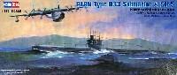 ホビーボス1/350 艦船モデル中国海軍 033型潜水艦 & SH-5 飛行艇