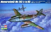 メッサーシュミット Me262 A-1a/U5