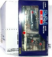 川崎 P-2J おおわし 第2弾 6種セット (1BOX)