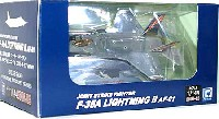 ピットロードコンプリート エアクラフト シリーズ (塗装済み完成品)F-35A ライトニング 2 プロトタイプ AF-01