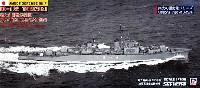 海上自衛隊 護衛艦 DD-162 てるづき (初代)