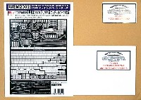アメリカ海軍 戦艦 BB-39 アリゾナ用 エッチングパーツ (トランペッター対応)