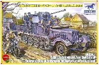 ブロンコモデル1/35 AFVモデルドイツ Sd.kfz.6/2 5tハーフトラック 37mm対空自走砲 (BN9h) 前/後期型