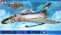 タミヤ1/48 飛行機 スケール限定品ダグラス F4D-1 スカイレイ (メタリックエディション)