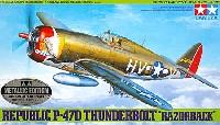 タミヤ1/48 飛行機 スケール限定品リパブリック P-47D サンダーボルト レイザーバック (メタリックエディション)