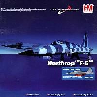 F-5E タイガー 2 スイス空軍 (J-3026)