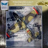 ストライクマスター Mk.80A G-VPER