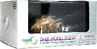 Sd.Kfz.222 装甲偵察車 北アフリカ 1942年