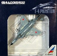 ワールド・エアクラフト・コレクション1/200スケール ダイキャストモデルシリーズF-4EJ改 ファントム 2 百里基地 第5航空団  第302飛行隊 (37-8320)