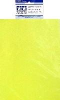 タミヤメイクアップ材マスキングシール (無地タイプ ×5枚)