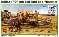 ブロンコモデル1/35 AFVモデルイギリス 17/25ポンド (76.2mm) 対戦車砲 PHEASANT(キジ)
