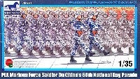 中国 海兵隊兵士 行進シーン (国慶節60周年記念パレード)