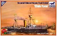 ブロンコモデル1/350 艦船モデル清国 防護巡洋艦 致遠 (チエン) 1894 日清戦争
