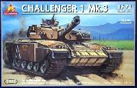 チャレンジャー 1 Mk.3