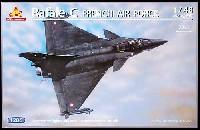 ダッソー ラファール C フランス空軍