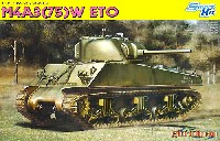 アメリカ M4A3 シャーマン 75mm砲搭載型 ヨーロッパ戦線