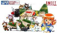 中島 A6M2-N 二式水戦 (電光一閃)