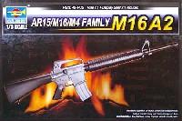 M16A2 ライフル
