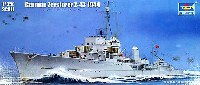 ドイツ海軍 Z級駆逐艦 Z-43 1944