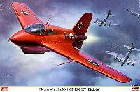 ハセガワ1/32 飛行機 限定生産メッサーシュミット Me163B コメート 第16実験部隊