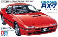タミヤ1/24 スポーツカーシリーズマツダ サバンナ RX-7 GTリミテッド
