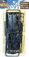 コトブキヤM.S.G モデリングサポートグッズ ウェポンユニット大型ミサイルランチャー
