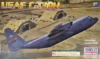 アメリカ空軍 C-130H ハーキュリーズ