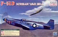 P-51D ムスタング 朝鮮戦争