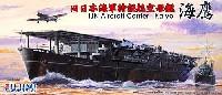 フジミ1/700 特シリーズ SPOT日本海軍 特設航空母艦 海鷹 デラックス