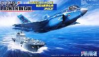 F-35B ライトニング 2 航空自衛隊仕様 (JASDF)