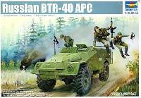 トランペッター1/35 AFVシリーズソビエト軍 BTR-40 兵員輸送車
