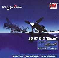 Ju-87 D3 スツーカ ハンガリー空軍