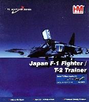 航空自衛隊 T-2 ブルーインパルス 1番機 (175)