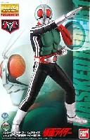 バンダイマスターグレード フィギュアライズ (MG FIGURERISE)仮面ライダー 新1号