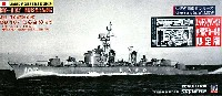 ピットロード1/700 スカイウェーブ J シリーズ海上自衛隊 護衛艦 DD-107 むらさめ (初代) (エッチングパーツ・歩行帯デカール付)