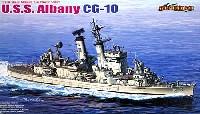 サイバーホビー1/700 Modern Sea Power Seriesアメリカ海軍 ミサイル巡洋艦 U.S.S オールバニ CG-10