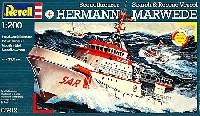 レベルShips(艦船関係モデル)海難救難艇 ハーマン メルベーデ