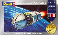レベルレベルクラシックスロシア宇宙船 ボストーク 1