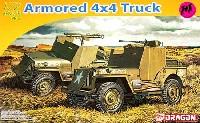 ドラゴン1/72 ARMOR PRO (アーマープロ)アメリカ 1/4トン 4×4 装甲トラック