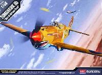 アカデミー1/48 Scale Aircraftsトマホーク Mk.2B アフリカンエース