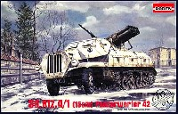 ドイツ 15cm パンツァーベルファー 42 マウルティア 自走ロケット砲 (Sd.Kfz.4/1)
