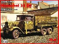 ICM1/35 ミリタリービークル・フィギュアドイツ ヘンシェル 33D1 6輪トラック