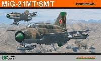 エデュアルド1/48 プロフィパックMiG-21SMT