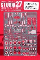 スタジオ27ラリーカー グレードアップパーツルノー 5 ターボ グレードアップパーツ