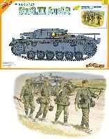 サイバーホビー1/35 AFVシリーズ (Super Value Pack)ドイツ 3号突撃砲 B型 w/ドイツ国防軍 歩兵 バルバロッサ 1941