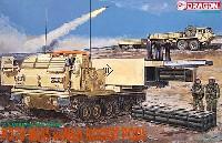 ドラゴン1/35 Modern AFV SeriesM270 MLRS w/M26 ロケットポッド