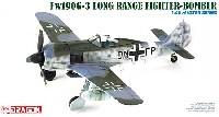 ドラゴン1/48 Master Seriesフォッケウルフ Fw190G-3 長距離戦闘爆撃機
